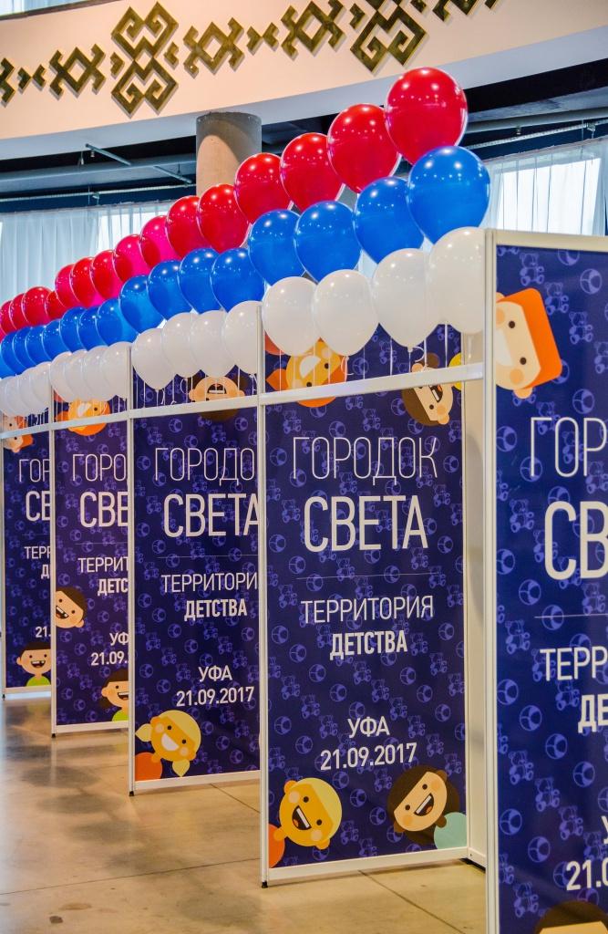 Компания Hyperline приняла участие в выставке «Город света»